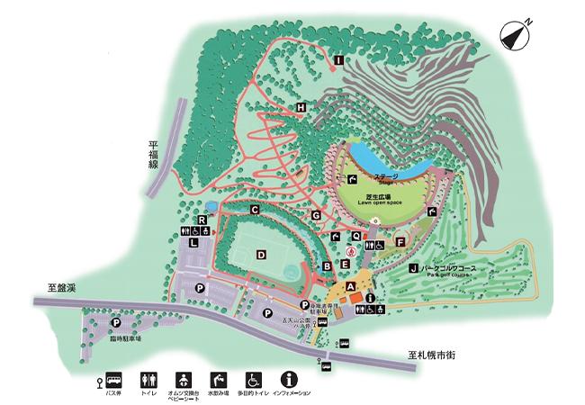 五天山公園案内図