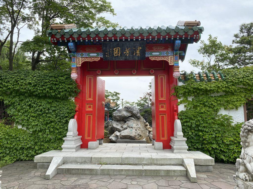 百合が原公園世界の庭園中国