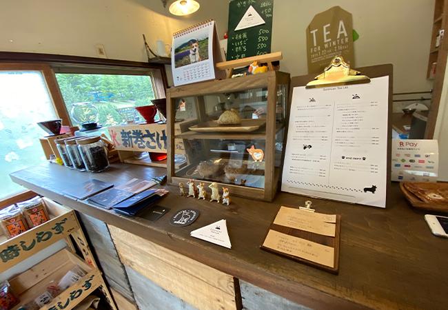 Gotenzan Tea Lab.