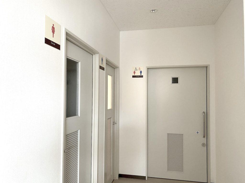 平岡樹芸センタートイレ