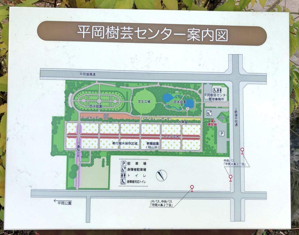 平岡樹芸センター全体図