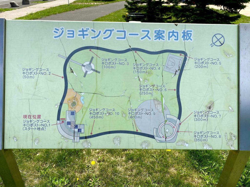西宮の沢公園全体図