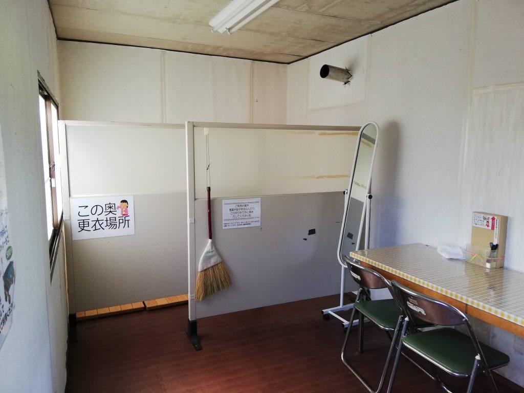 前田森林公園更衣室