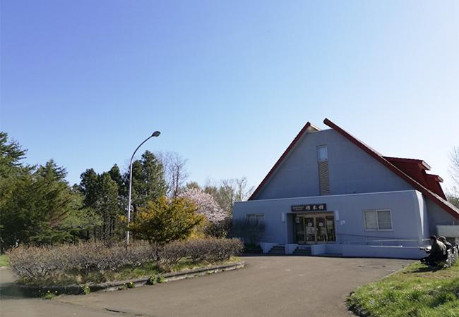 森林総合研究所標本館