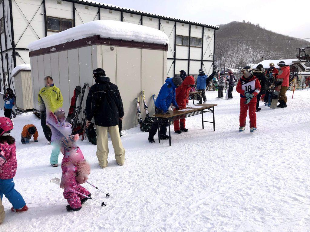 ばんけいスキー場 お客様感謝デー