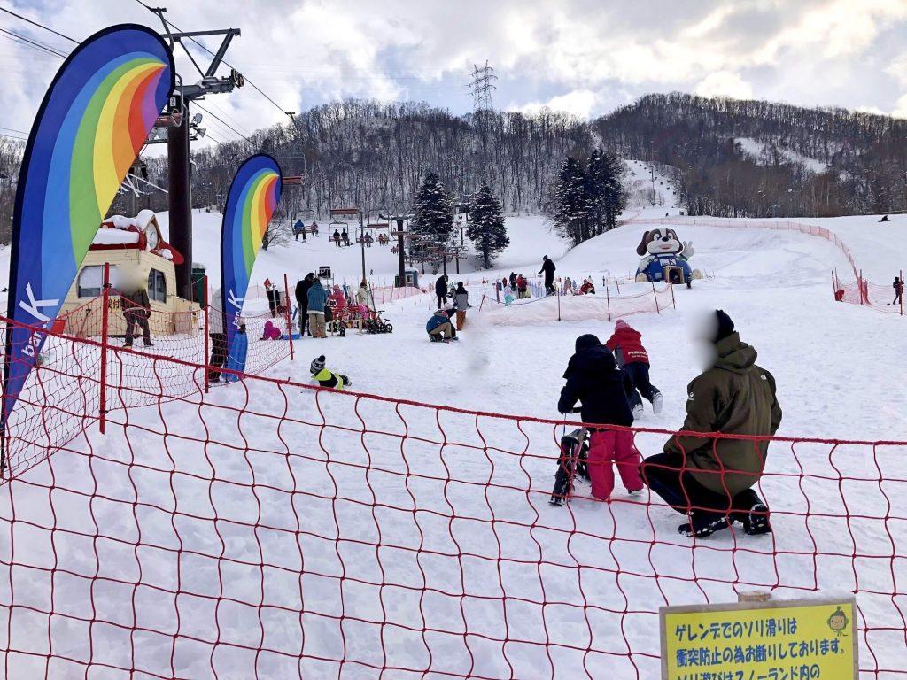 ばんけいスキー場 わくわくスノーランド