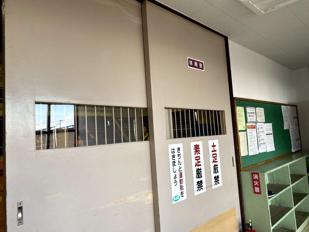 アカシヤ若者センター 体育室