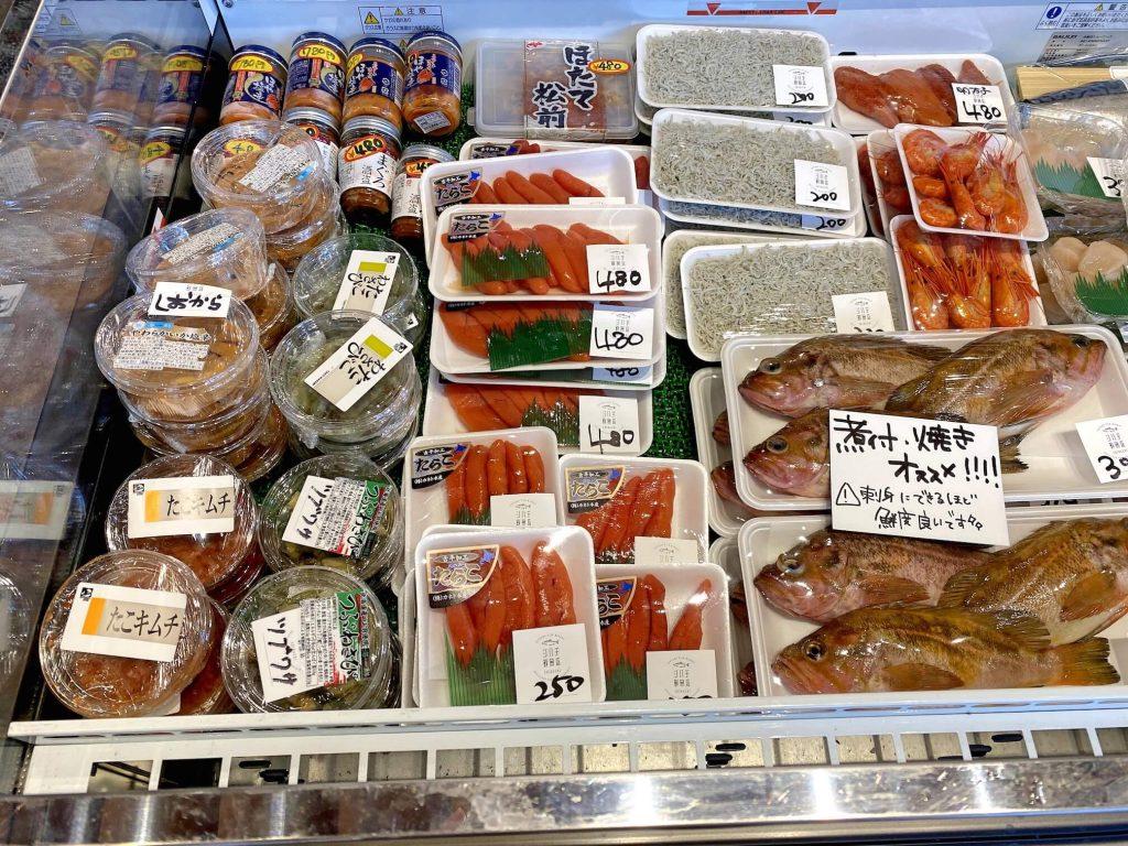 シハチ鮮魚店 魚屋