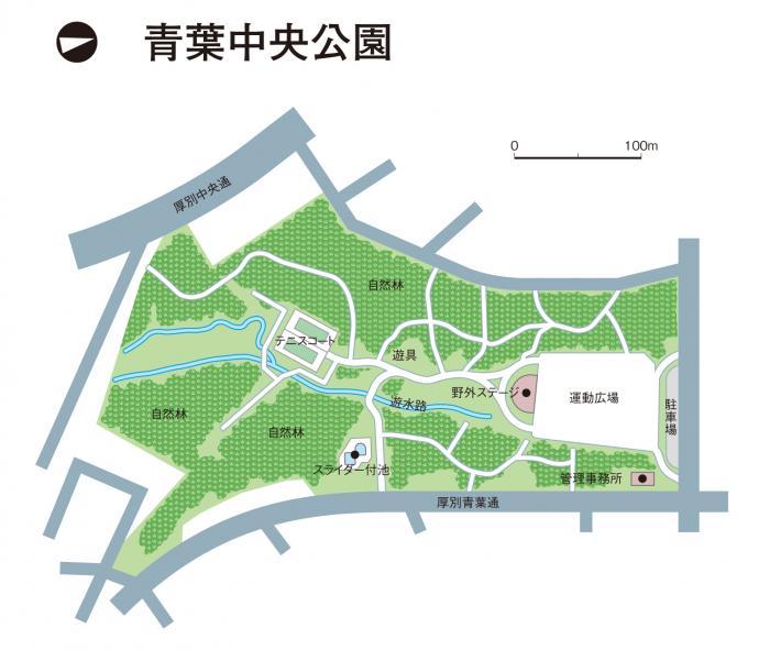青葉中央公園 全体図