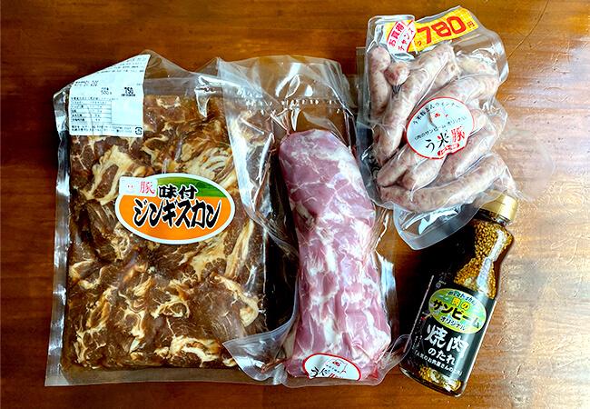 肉のサンビーム購入品