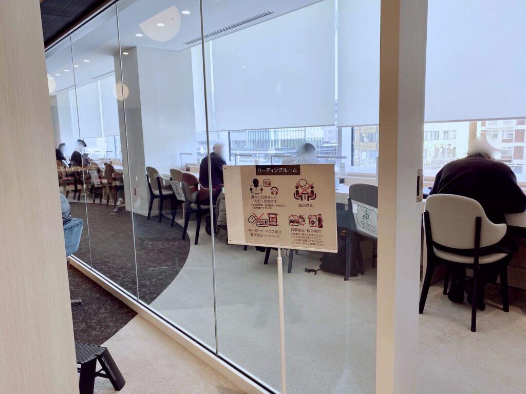 札幌図書情報館