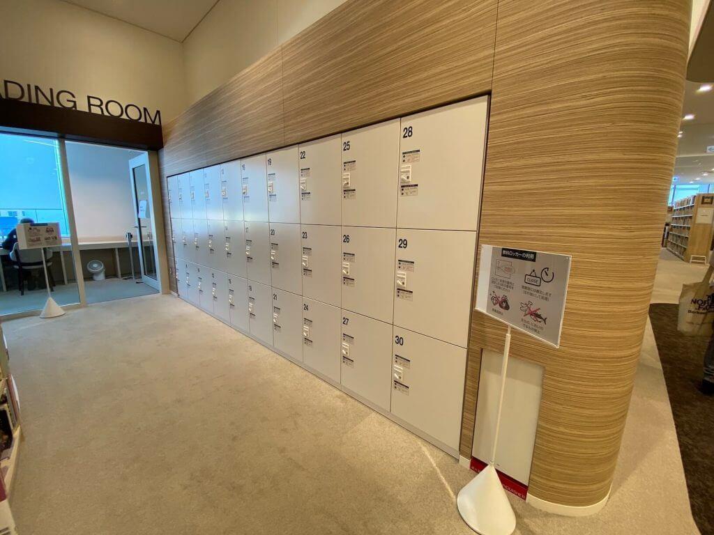 札幌図書情報館 ロッカー