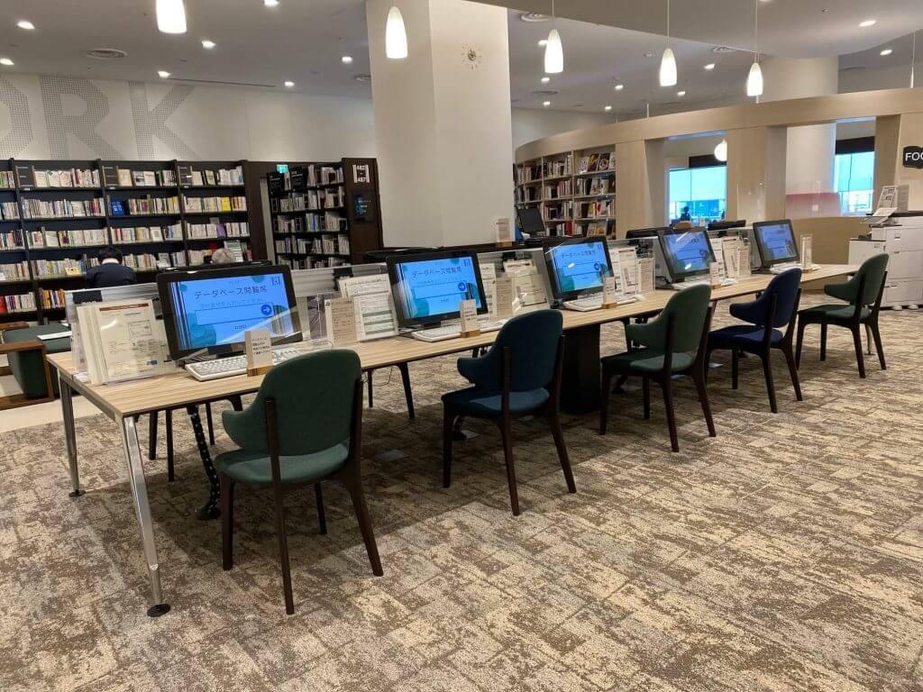 札幌図書情報館 データベース席