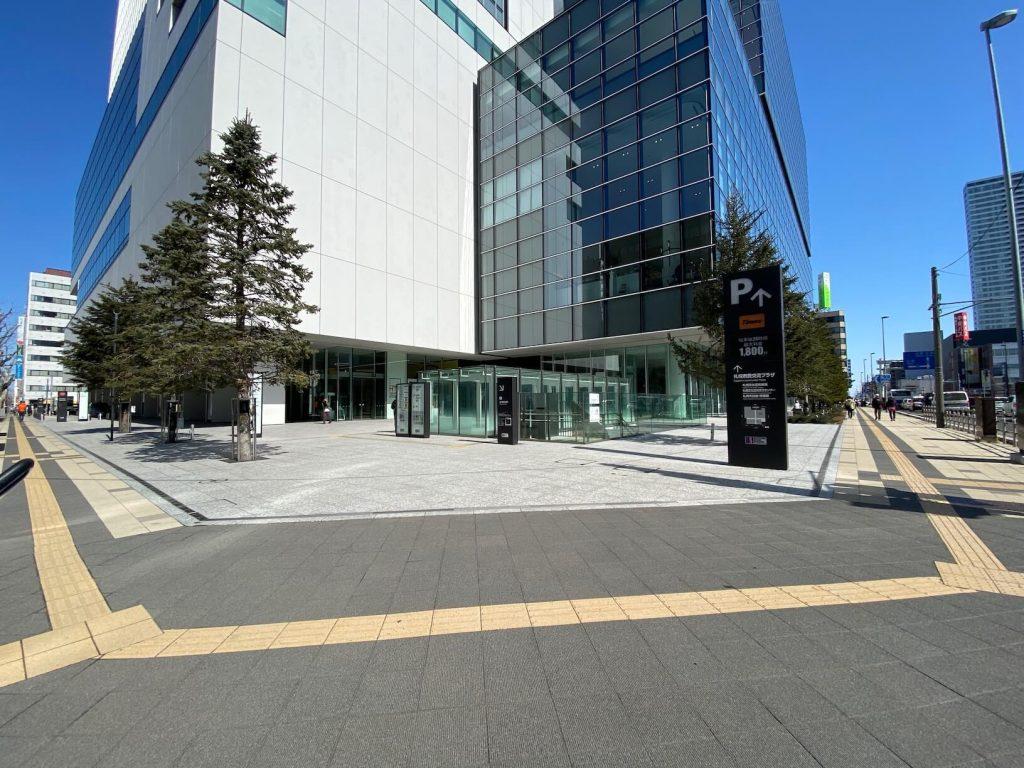 札幌図書情報館 外観