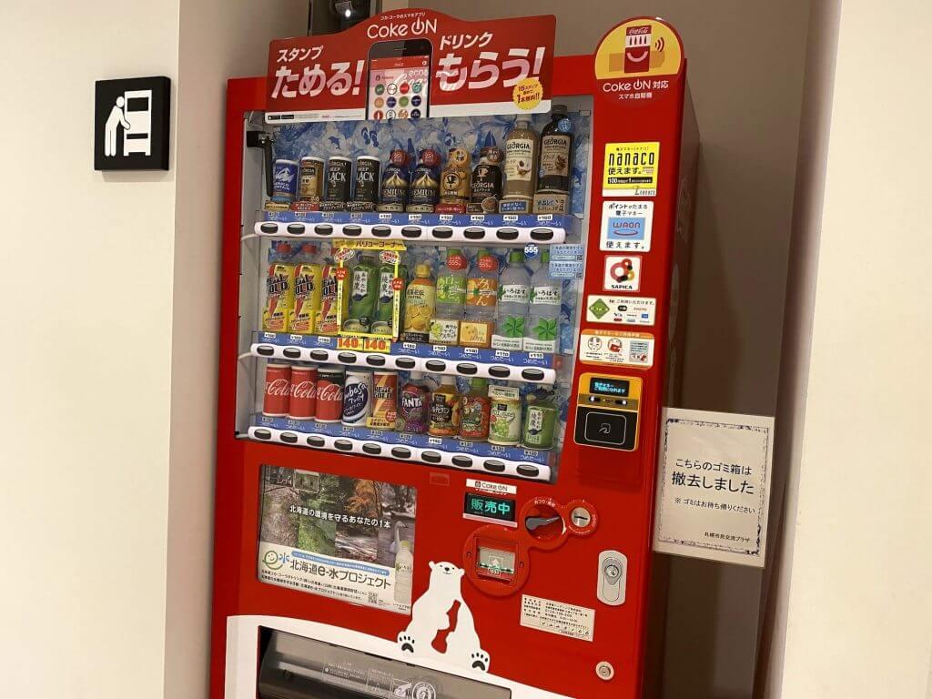 札幌図書情報館 自動販売機
