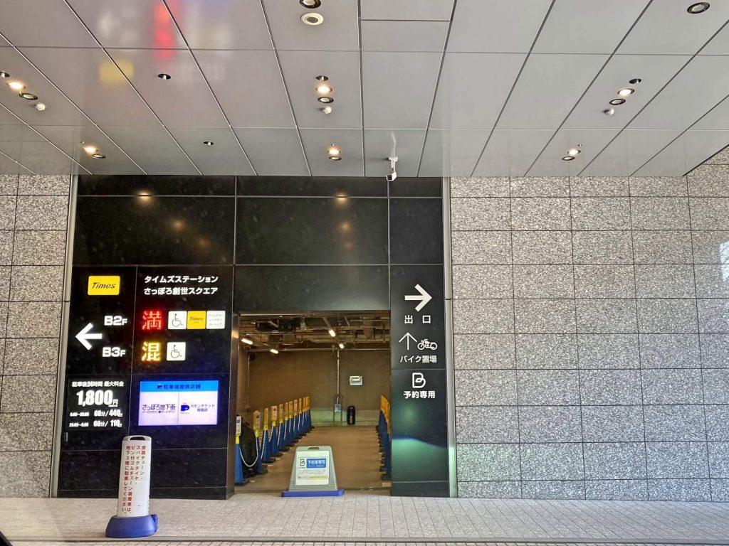 札幌図書情報館 駐車場