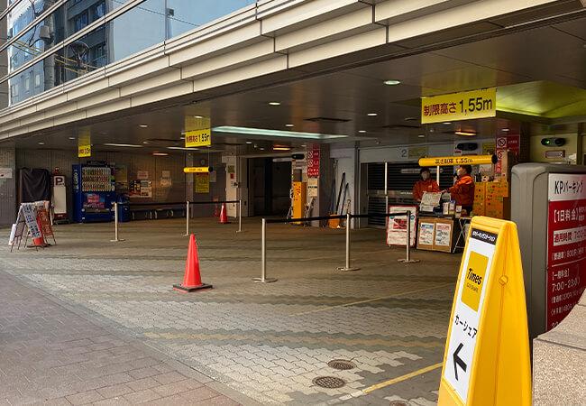 KPパーキング駐車場