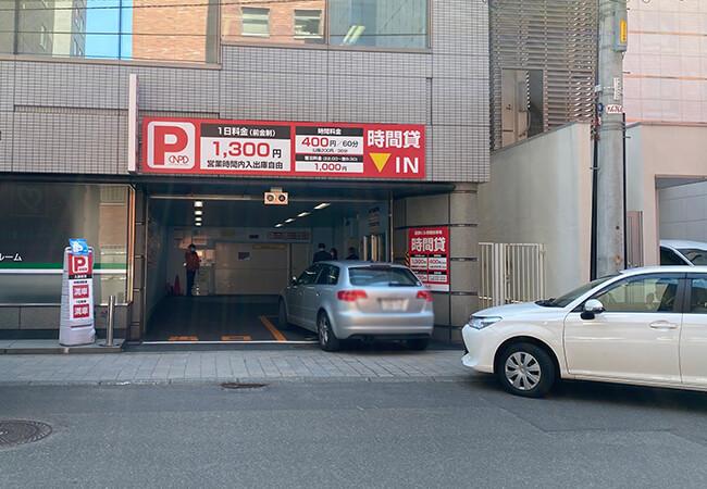 道銀ビル別館駐車場