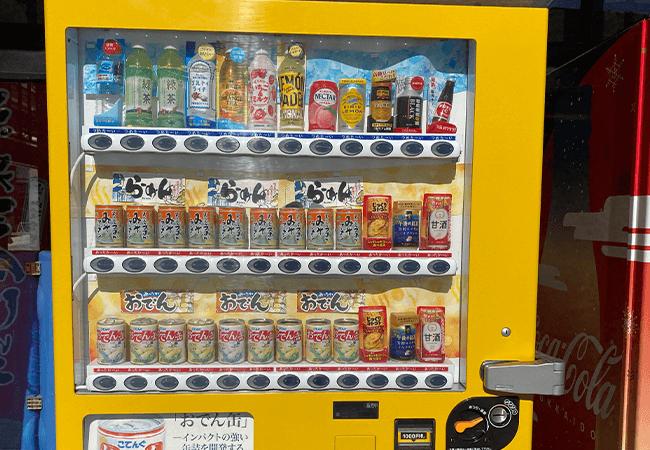 定山渓おでん缶自販機