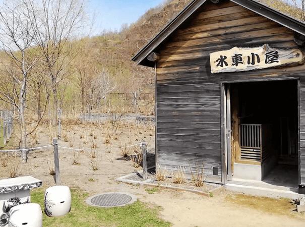五天山公園水車小屋