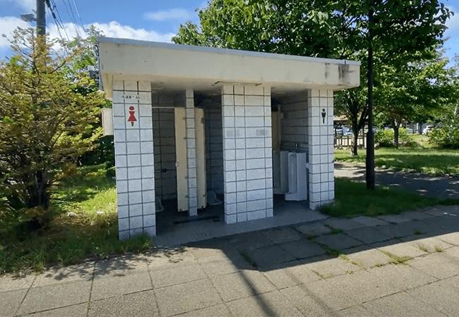 北野中央公園トイレ