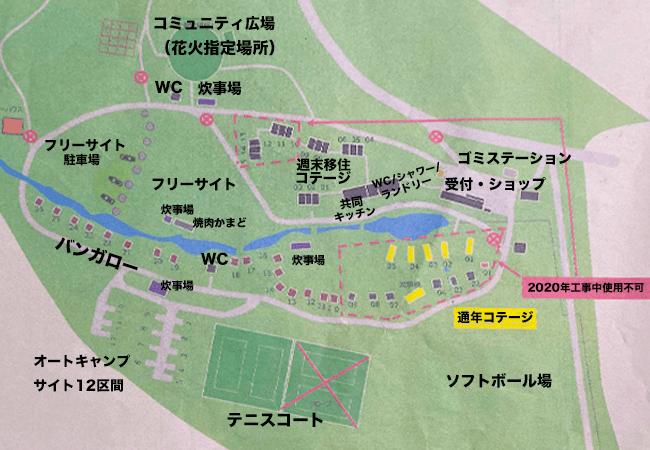 層雲峡オートキャンプ場MAP