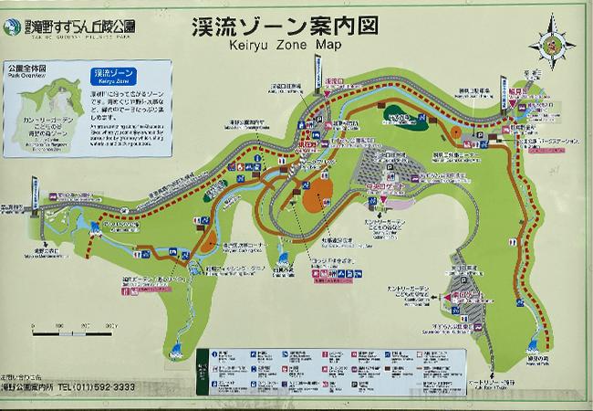 国営滝野すずらん丘陵公園渓流ゾーン案内図