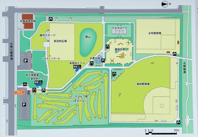 北郷公園全体図