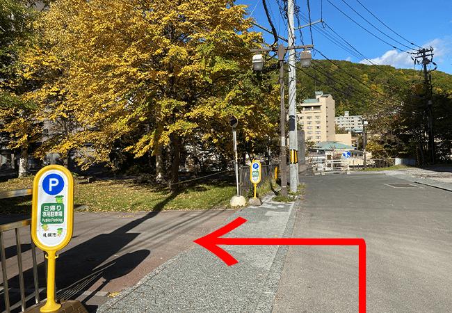 定山渓温泉駐車場までの道
