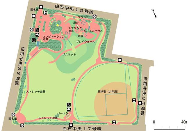 南郷丘公園全体図