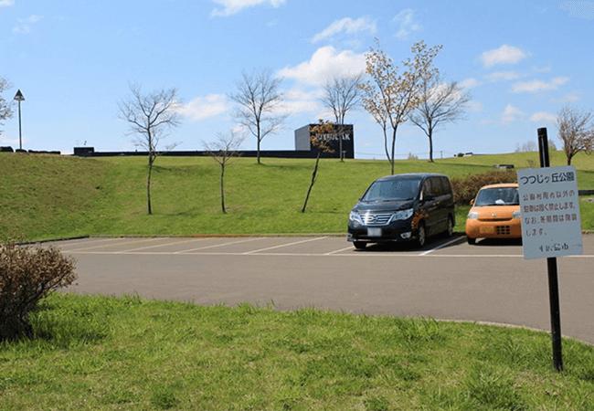 つつじヶ丘公園駐車場