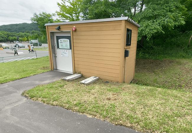 五天山公園トイレ