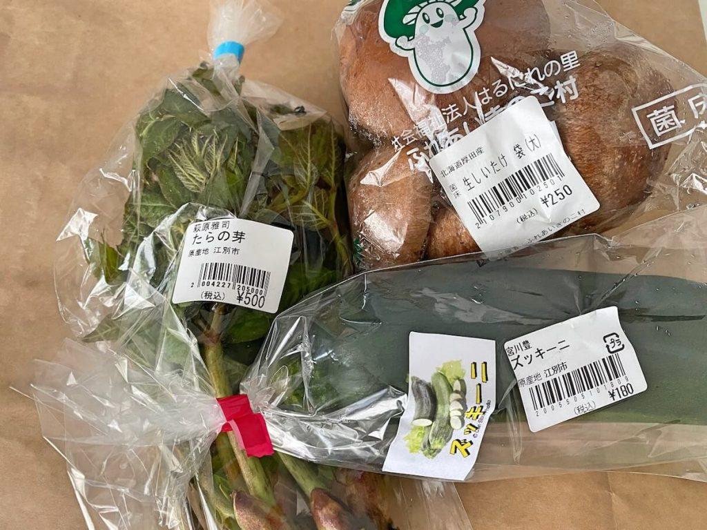 ふれあいファームしのつ 野菜
