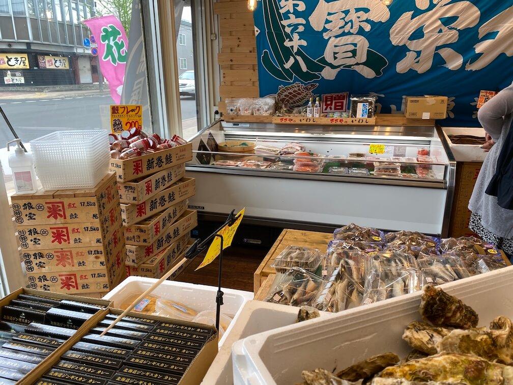 一和鮮魚店 店内