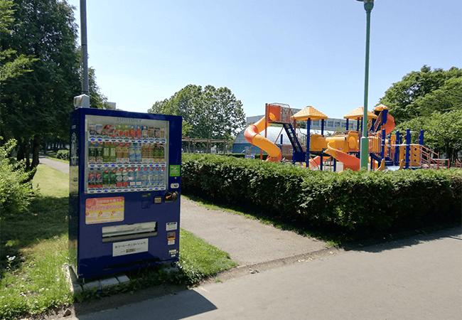 伏古公園自動販売機