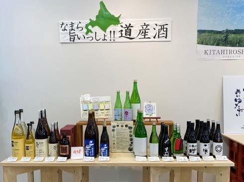 YUTAKAお酒