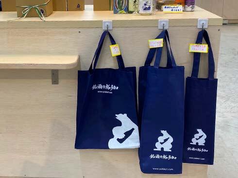 YUTAKAショッピングバッグ