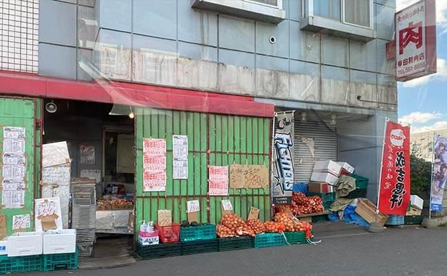 幸田精肉店