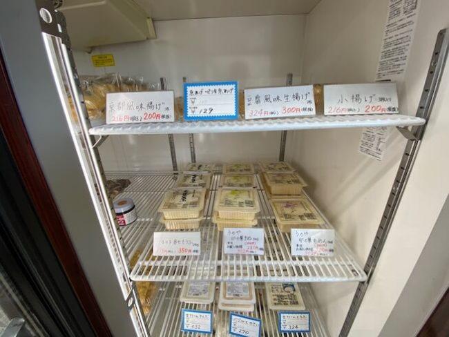 うのや藤井 豆腐