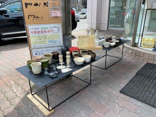 円山陶房 展示品