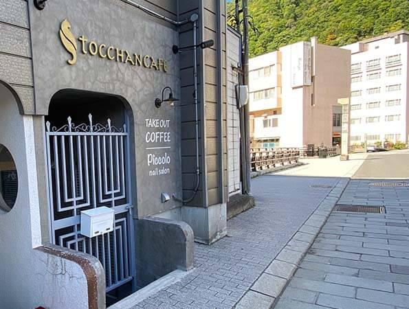 tocchan cafe(トッチャンカフェ)