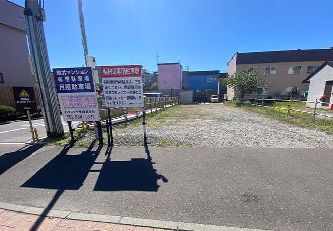 斎藤精肉店駐車場