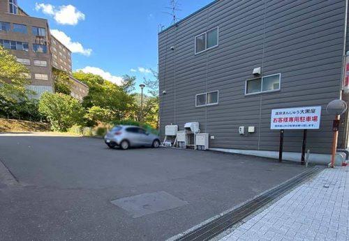 tocchan cafe(トッチャンカフェ)駐車場